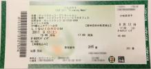 8/12 小松未可子TOUR 2017 Blooming Maps 整理番号300番台後半 東京都 LIQUIDROOM