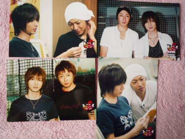 KinKiKids堂本光一/嵐 相場 雅紀2006年ジャニーズフィルムフェスタ公式写真4枚
