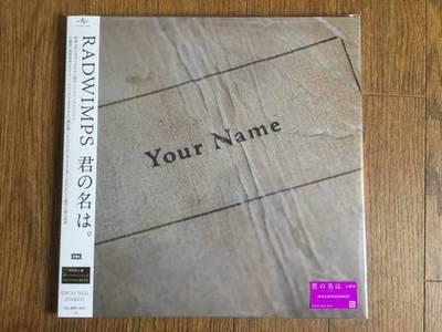 新品未開封 RADWIMPS 君の名は。 CD+DVD+BOOK 初回限定盤 ライブグッズの画像