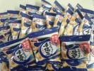 1円〜スタート 亀田製菓 手塩屋しお味ミニ17g×40袋 4000円相当 賞味期限2017.7.7