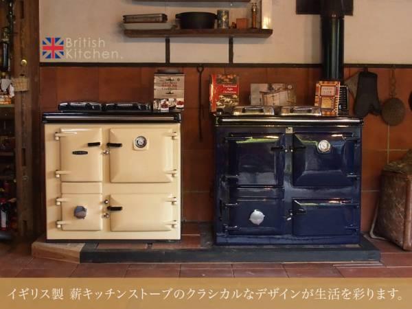 イギリス製キッチンストーブ | カントリースタイル | 薪ストーブ | 中古 | リビルド品 |