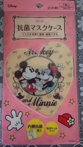 抗菌マスクケース ミッキー&ミニー ディズニー ディズニーグッズの画像
