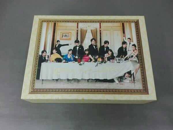 謎解きはディナーのあとで DVD-BOX 主演 櫻井翔 北川景子 グッズの画像