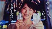 石田ゆり子★ビターズ★非売品★最新ポスター