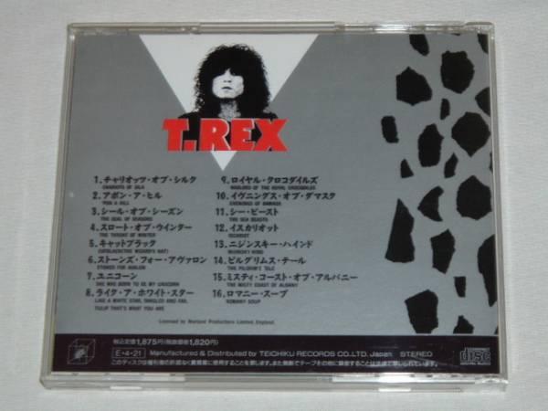 TYRANNOSAURUS REX/UNICORN/CDアルバム ティラノザウルス レックス ユニコーン T.Rex Marc Bolanマーク ボラン_画像2