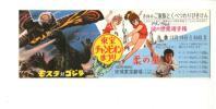 100●映画割引券『東宝チャンピオンまつり モスラ対ゴジラ/アタックNo.1 他』●