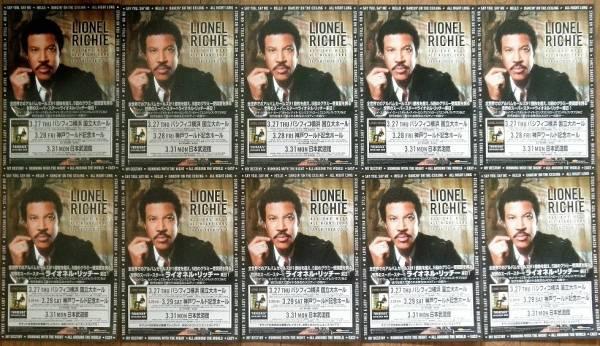 即決 2種類 10枚 300円 LIONEL RICHIE  ライオネル リッチー 2014 来日公演  チラシ