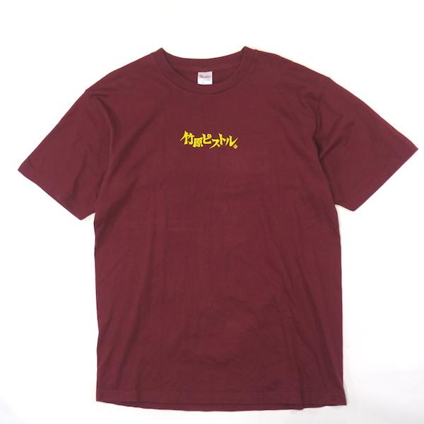 『 竹原ピストル 』2013年 ツアーTシャツ