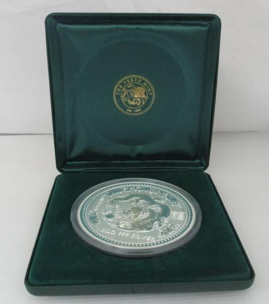 ★オーストラリア★1キロ銀貨幣★2000年★美品★v9