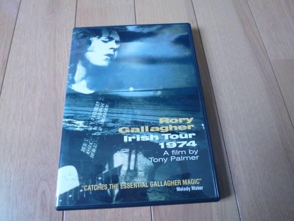 Rory Gallagher Irish Tour 1974 Afilm by Tony Palmer ライブグッズの画像