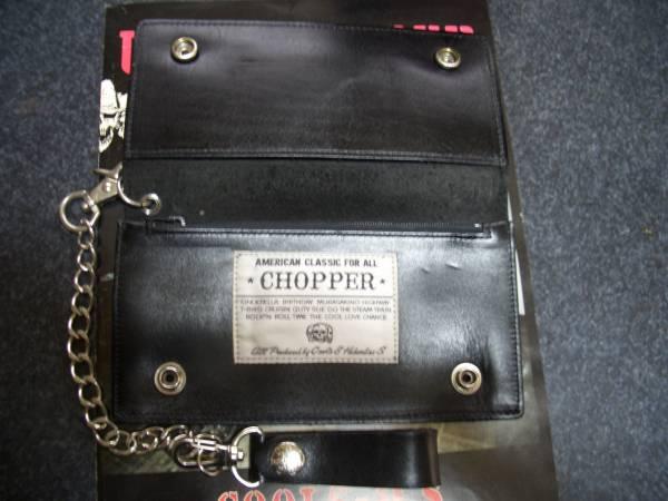 No6スーパー激レアチョッパー財布黒初期物使用感無し(クールス、トライク、クリームソーダ、ペパーミント、シャウト、ブラックエンペラー