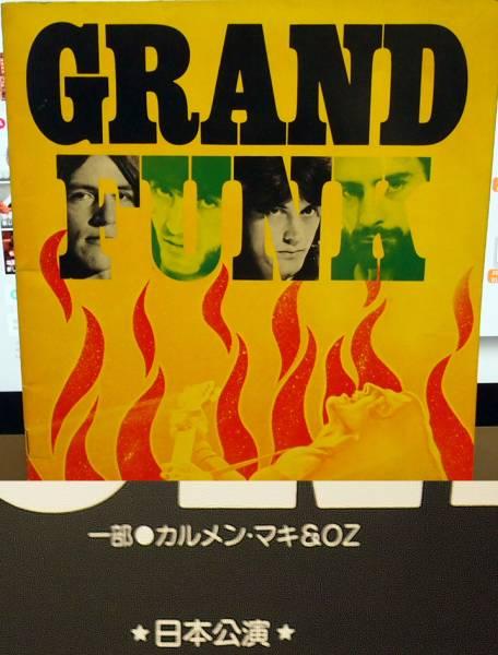 ●グランドファンク 1975年。コンサートパンフレット。
