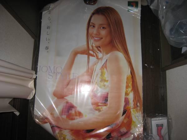 巨大ポスター 非売品 米倉涼子 グッズの画像