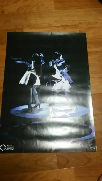 Perfume 2015 Anniversary 10days 3:5:6:9 ライブ DVD/Blu-ray 特典限定 ポスター グッズ 5本セット ライブグッズの画像