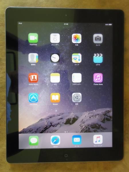 ★★★美品iPad 2★ Apple MC769J/A iPad 2 Wi-Fi 16GB ブラック 付属品付き