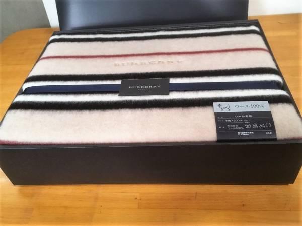 (116) BURBERRY バーバリー ウール 100% 毛布