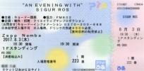 SIGUR ROS シガー・ロス 8/3(木)Zepp Namba(大阪) 1Fスタンディング