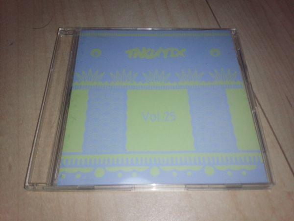 斎藤工 FC会報 VOICE LETTER Vol.25 CD 送料無料