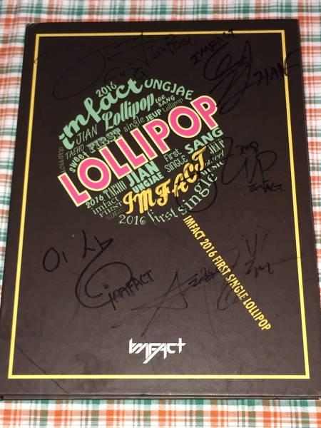 IMFACT@韓国1stミニアルバム「Lollipop」非売品CD@直筆サイン