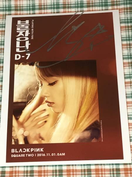 リサ(BLACKPINK)@PLAYING WITH THE FIRE(中型スチール写真)@直筆サイン