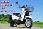 ★BENLY110PRO ベンリィ110プロ 9000キロ 極上車 2012年モデル さいたま市より全国発送可 引取可 写真多 動画有 即決歓迎