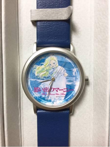 新品未使用 思い出のマーニー 腕時計 限定品 ジブリ グッズの画像