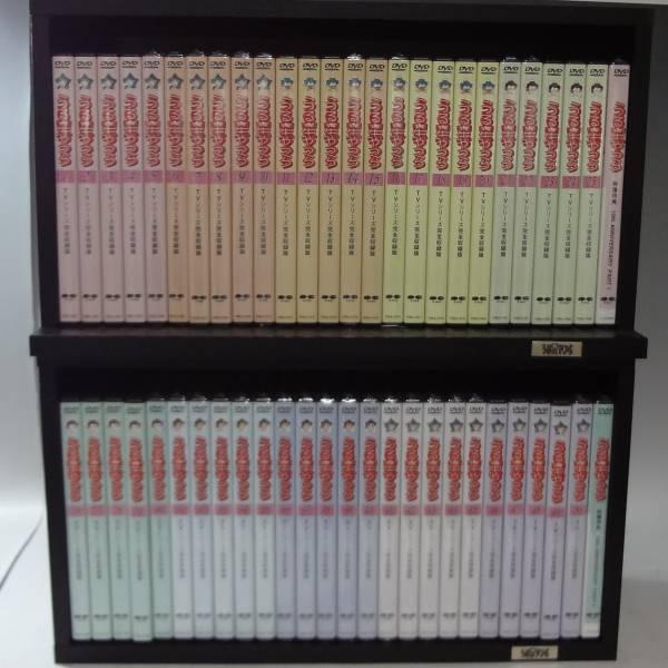 ★初出し★うる星やつら TVシリーズ完全収録版 DVD-BOX 初回限定版