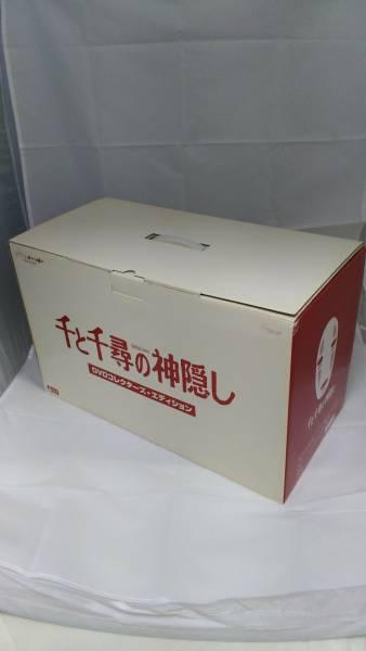 千と千尋の神隠し DVDコレクターズ・エディション グッズの画像