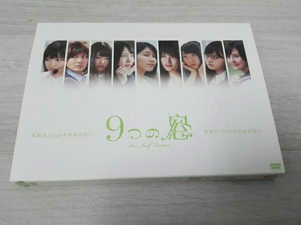 AKB48 9つの窓 短編映画(10分×9本) ライブ・総選挙グッズの画像