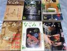 茶道 - なごみ 和 茶のあるくらし 29冊組 2006-2009 茶道 三十六歌仙 京菓子 茶箱 井伊直弼の茶の湯 抹茶 能装束 味噌 香煎 茶事
