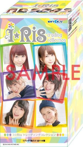 【新品・送料無料】i☆Ris トレーディングコレクション BOX ライブグッズの画像