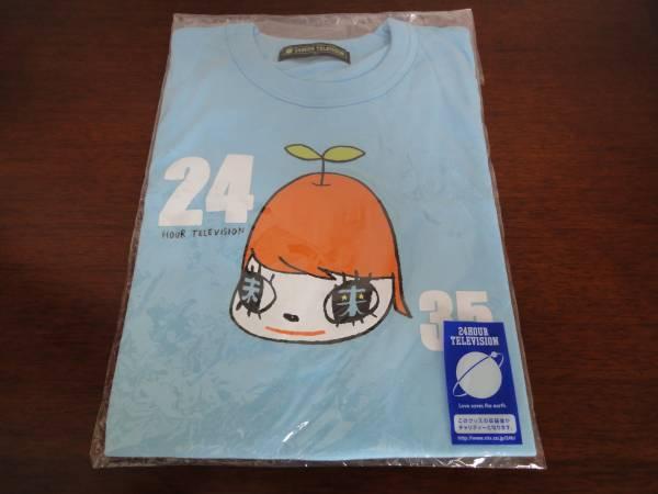 新品 未開封 嵐 大野智 & 奈良美智 コラボ 24時間テレビ 2012 Tシャツ 水色  Sサイズ