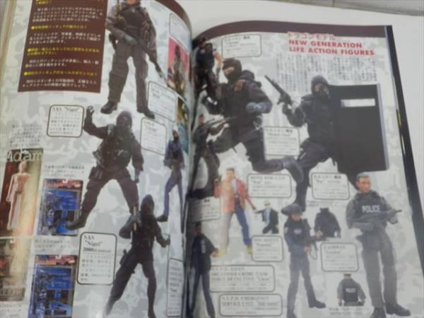 kP/ ハイパー ホビー Vol.24 H12/9 1/6 フィギュア X-MEN 他_画像3