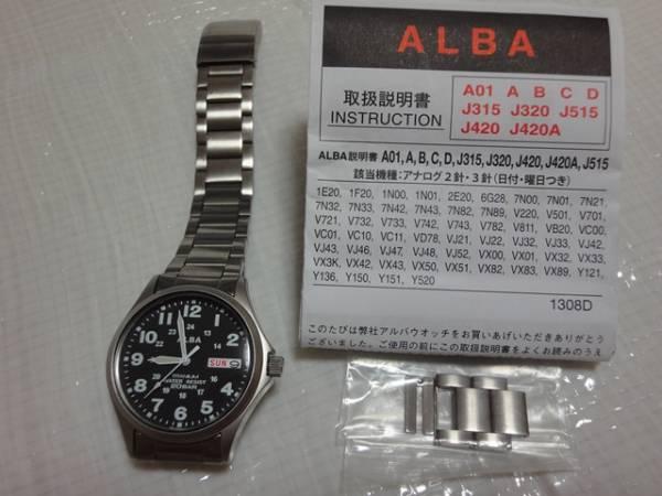 SEIKO ALBA アルバ APBT207 チタン 中古品