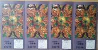 貴重★未使用★昭和51年の全国共通図書券500円×4セット(