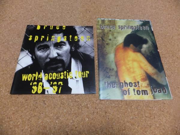 ブルース・スプリングスティーン BRUCE SPRINGSTEEN WORLD ACOUSTIC TOUR '96-'97 ツアーパンフ かんたん決済不可