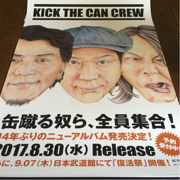 ポスター★KICK THE CAN CREW 缶蹴る奴ら、全員集合!