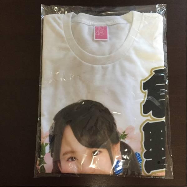 AKB48 チーム8 倉野尾成美 和柄個別Tシャツ Mサイズ ライブ・総選挙グッズの画像