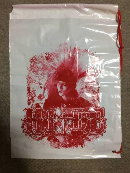 XJAPAN☆HIDE☆Memorial Day2017☆ビニールバッグ☆新品未使用