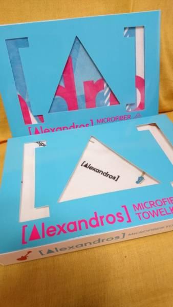 数2 即決 [Alexandros] マイクロファイバータオルケット 全2種 セット アレキサンドロス