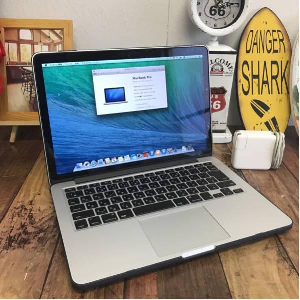 【訳あり1円START】Apple MacbookPro Retina 13inch ME866J/A(512GB SSD)