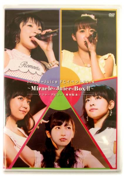 新品 DVD「Juice=Juice FCイベント 2014 Miracle juice Box Ⅱ 」