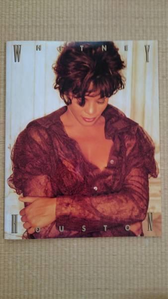 Whitney Houston ライブ パンフレット