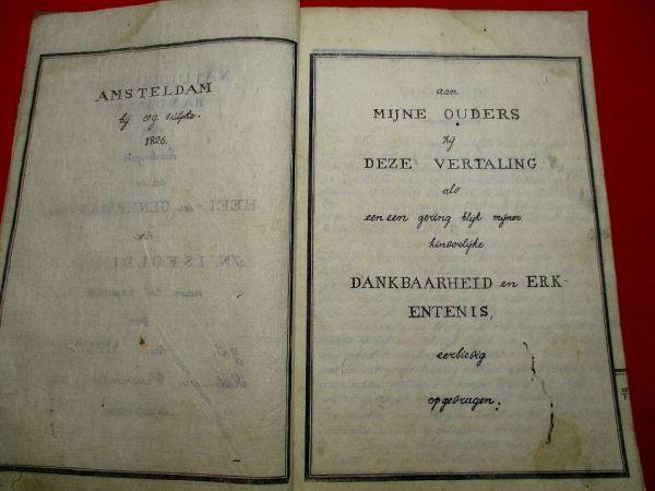 a62和本 江戸期 オランダ語版本 蘭学医学?1826年アムステルダム 古書古文書