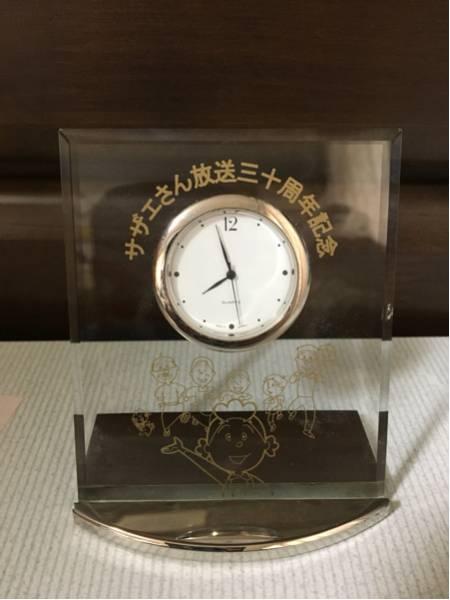 サザエさん放送三十周年記念時計 グッズの画像