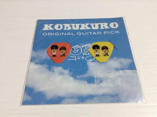 ◆コブクロ ピック のみ ALL COVERS BEST 初回限定盤B 特典 未開封 即決
