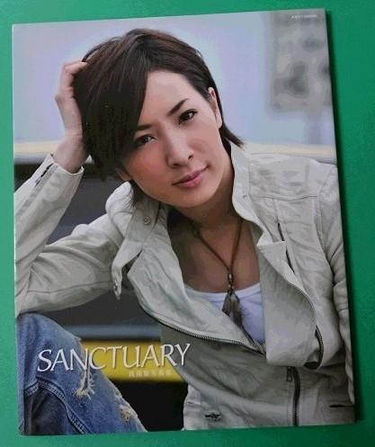 tk18◆宝塚ムック「Sanctuary」真飛聖写真集