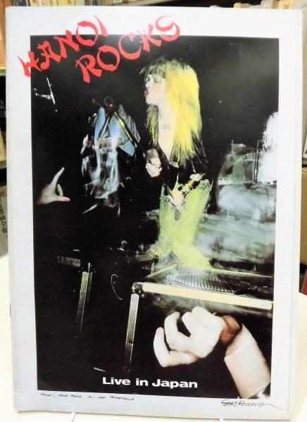 B4 HANOI ROCKS(ハノイロックス)Live in Japan 1983 ONGAKUSHA