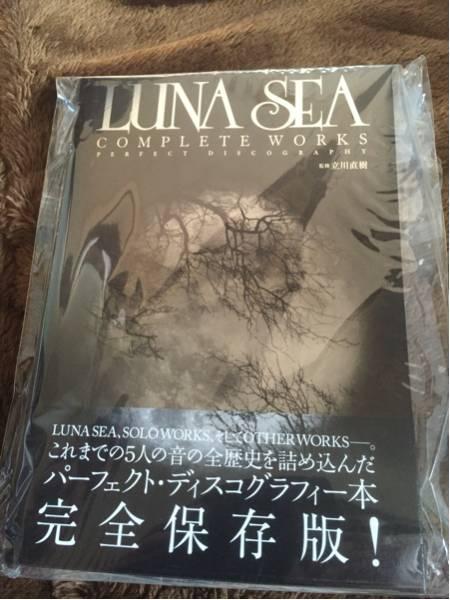 LUNA SEA COMPLETE WORKS ライブグッズの画像