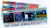 上野動物園・多摩動物公園・葛西臨海水族園 共通入場引換券2枚